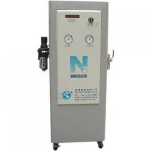 Máy tạo khí nitơ YS-N-LT1